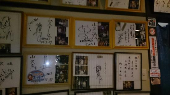 Oyado Yamakyu: DSC_0136_large.jpg