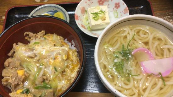 Seikichi Udon
