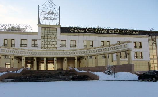 Altai Krai, รัสเซีย: Казино Altai Palace