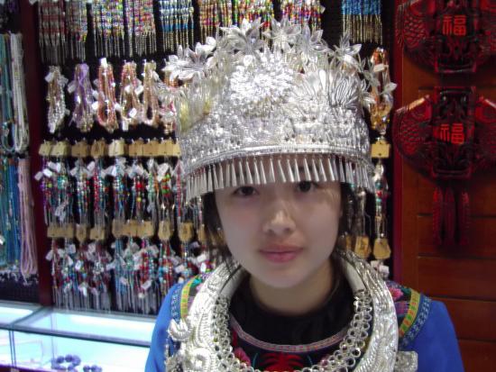 منطقة شنغهاي, الصين: Shangai