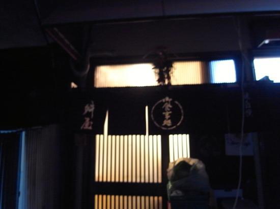 Masuya: 店舗入り口