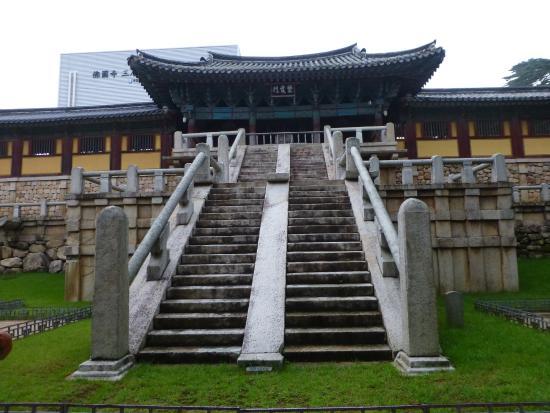 Gyeongju, Zuid-Korea: 正面から