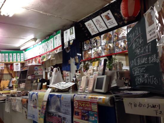 Shikokuchuo, Giappone: コロコロハウス