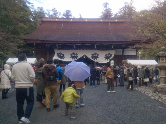 Foto de Kawanishi