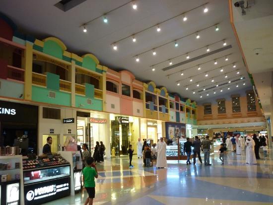 Manar Mall Photo