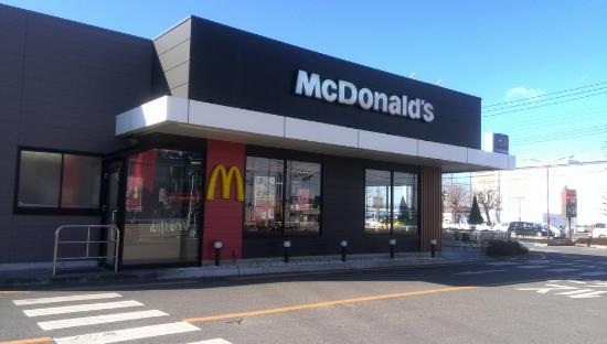 McDonald's Fujioka Inter