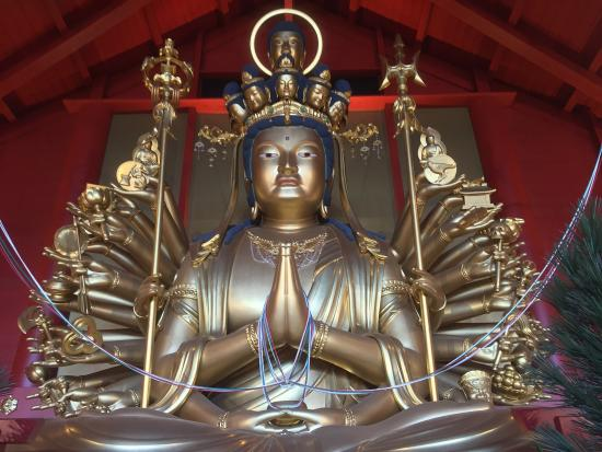 Daikakuji Zenshuin Temple