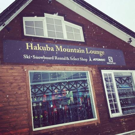 Hakuba Mountain Lounge