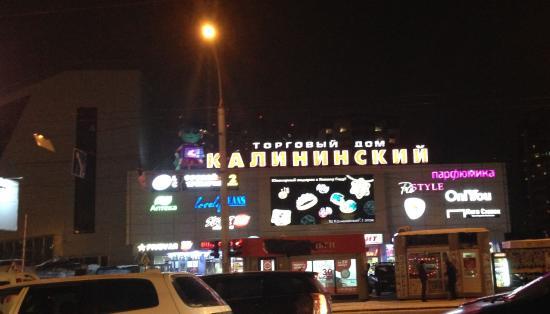 Kalininsky TD