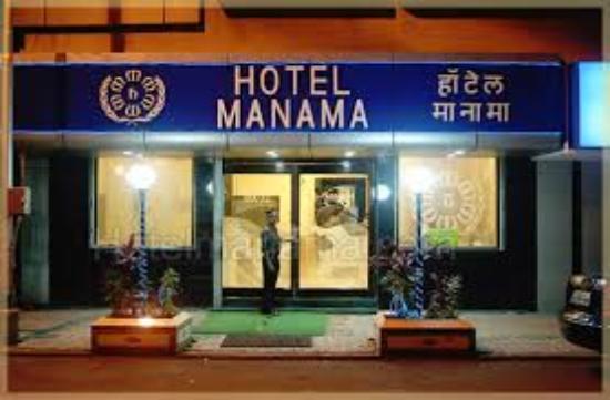 Hotel Manama: Frontage of Hotel