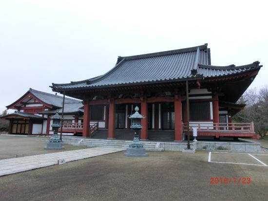 Goshiki Garden