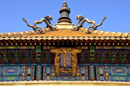 Weichang County, Chiny: Xumi Fushou Temple