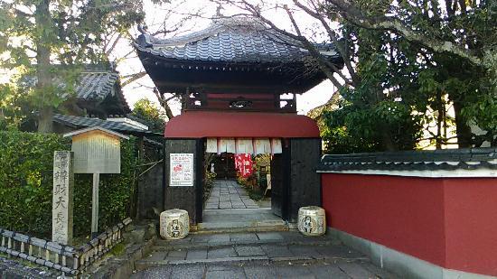 Benzaiten Chokeiji Temple
