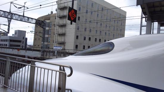 Chugoku, Japon : 山陽新幹線