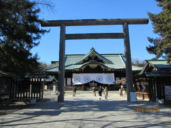 Yasukuni Shrine: IMG_1493_large.jpg