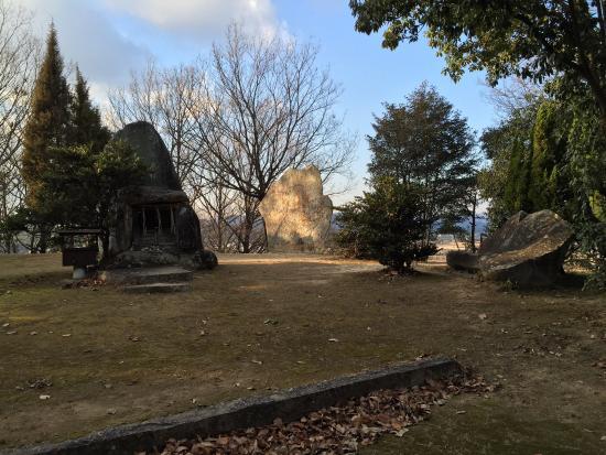 Tatetsuki Ruins