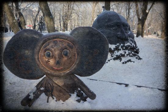 Oblast de Donetsk