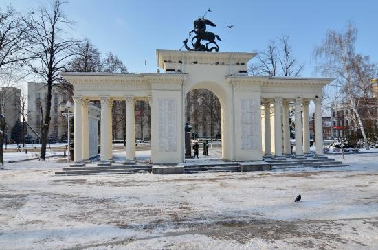 Memorial Arch Kuban Proud of Them