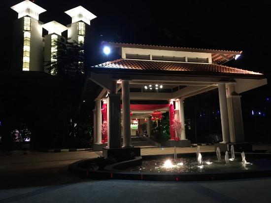 Nilai, Malaysia: entrée