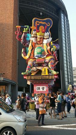 Goshogawara, Japonia: 20150804_174342_large.jpg