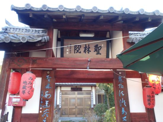 Shorin-in Mimizuku Jizoson