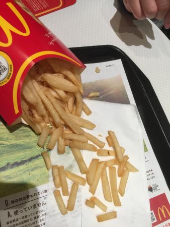 McDonald's Narimasu