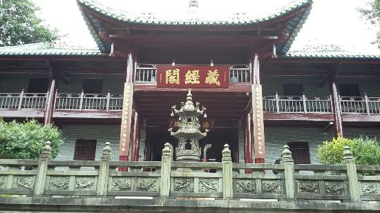 Shaoguan, China: 20160124_113340_large.jpg