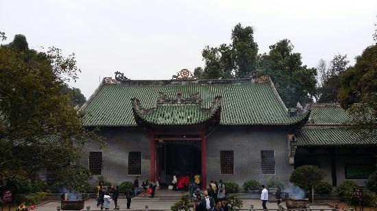 Shaoguan, Çin: 20160124_112826_large.jpg