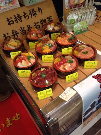 Oedo Pasar Miyoshi