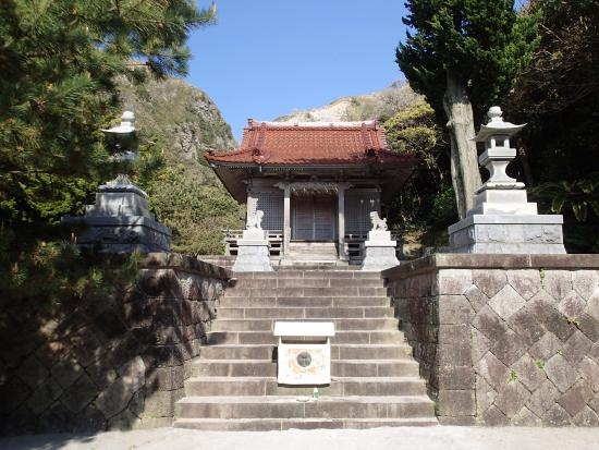 Awanomikoto Shrine