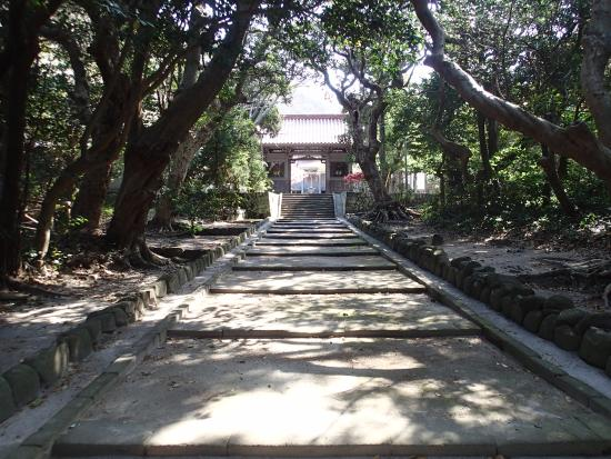 Monoiminanomikoto Shrine
