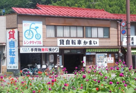 Kamai Bike Rentals