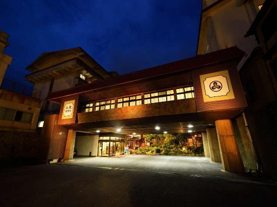Photo of Yumoto Hotel Unzen