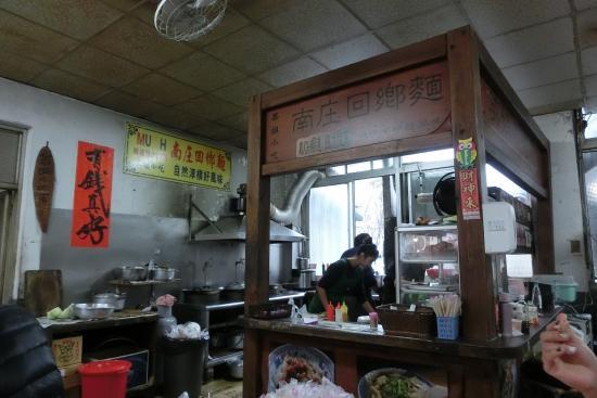 Ying Jie Diner