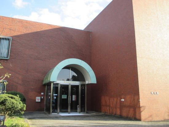 Ikeda Municipal History & Folklore Museum