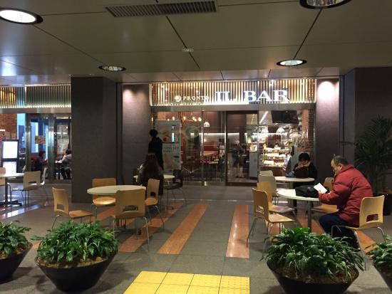 Pronto Il Bar Nissay-Sapporo-Bldg. foto