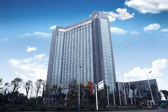 Wyndham Grand Plaza Royale Xianglin Shaoyang