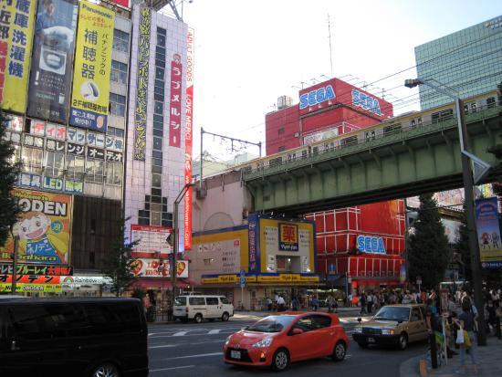โตเกียว ภาพถ่าย