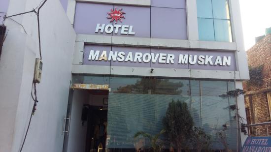 Hotel Man Sarover Muskan