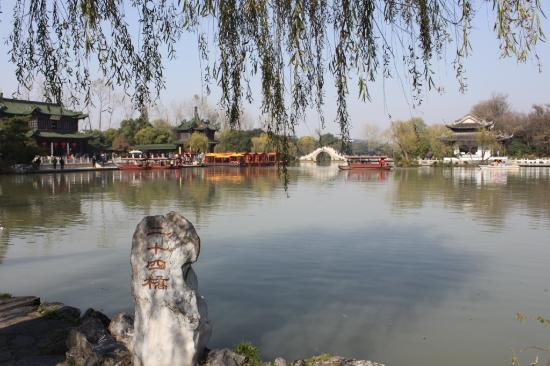 Yangzhou, Çin: Slender West Lake