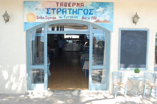 Stratigos Tavern