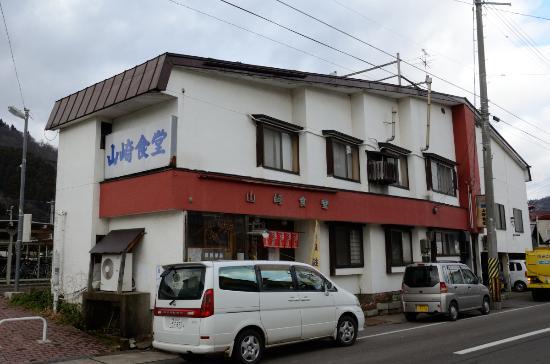 Yamazaki Shokudo