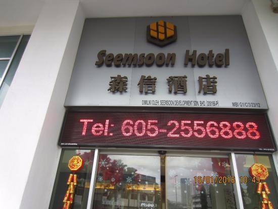 Seemsoon Hotel: Entrance to the Lobby
