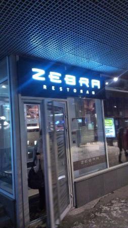 Zebra Cafe: Вход с Narva maantee7