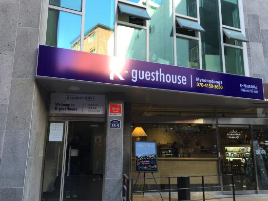 Stay 7- Myeongdong: K Guesthouse Entrance, Myeongdong 3