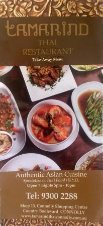 Tamarind Thai Rstaurant