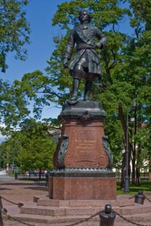 Monument to Peter the Great the Founder of Kronstadt