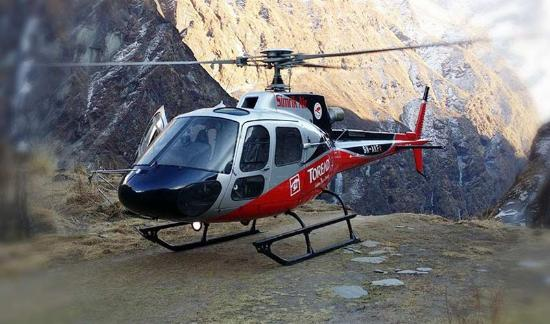 Nepal Holiday Trek - Langtang Heli Tour