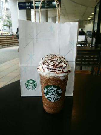 Starbucks Coffee, Temmabashi Keihan City Mall
