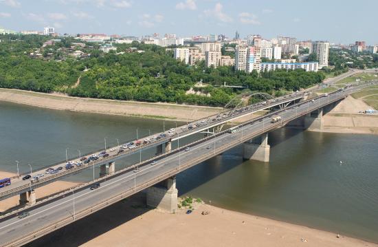 Zdjęcie Republic of Bashkortostan